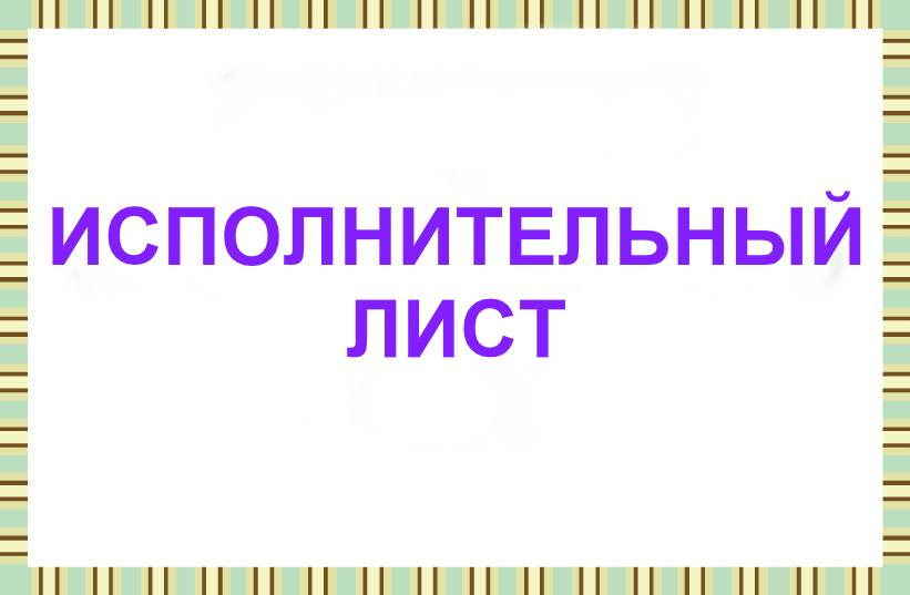 VIKONAV%20list
